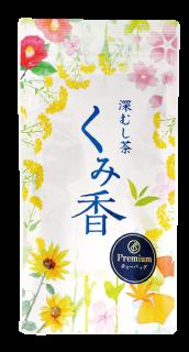 高級煎茶ティーバッグ『くみ香』48g(4g×12包)