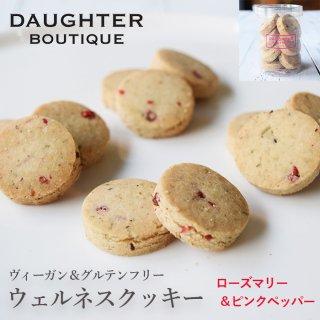 【サレ】ローズマリー&ピンクペッパークッキー 円筒ケース入り