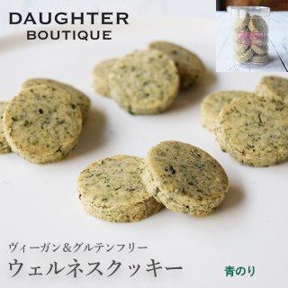 【サレ】青のりクッキー 円筒ケース入りの商品画像