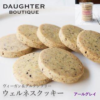 アールグレイ クッキー 円筒ケース入りの商品画像