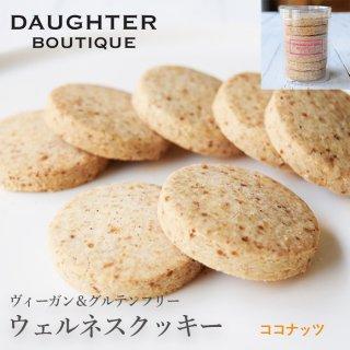 ココナッツ クッキー 円筒ケース入りの商品画像