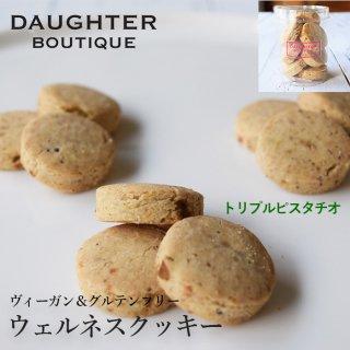 トリプルピスタチオ クッキー 円筒ケース入り