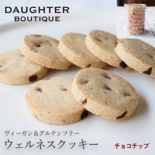 チョコチップクッキー 円筒ケース入りの商品画像
