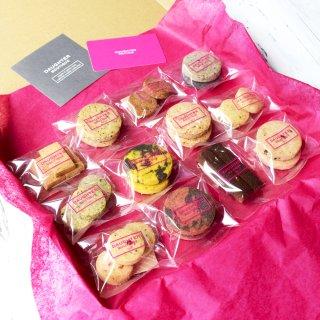 【送料無料】ポストに届くウェルネスクッキー12種類アソートセットの商品画像