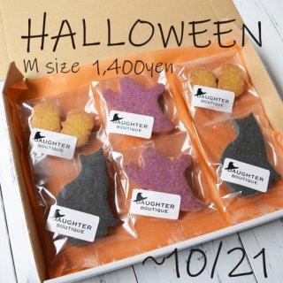 【10/22まで期間限定・送料無料】ポストに届くハロウィンクッキーセット Mサイズ(6袋入り)の商品画像