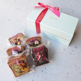 【バレンタイン・ホワイトデーシーズン限定】BOX入りパウンドケーキアソートセット(ロゴ入り手提げ紙袋付き) の商品画像