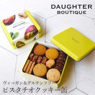 ピスタチオクッキー缶 ロゴ入り手提げ紙袋付き の商品画像