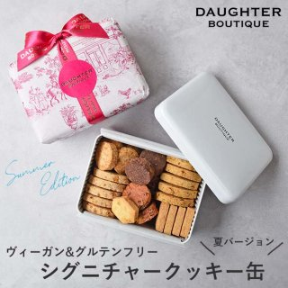 【夏季限定・9月末まで】シグニチャークッキー缶(夏バージョン) ロゴ入り手提げ紙袋付き の商品画像