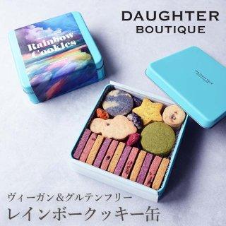レインボークッキー缶 ver.2 ロゴ入り手提げ紙袋付き の商品画像