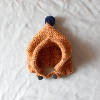 サリークシー/ポンポンニット帽(スモーキーオレンジ)