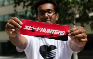 KATAKANA HUNTERS BUMPER STICKER