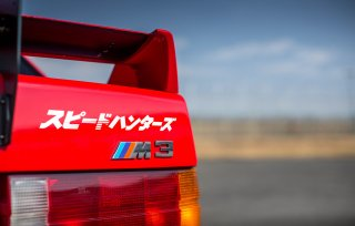 KATAKANA STICKER 2 PACK