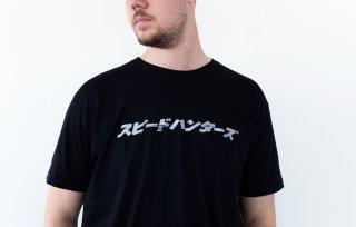 Speedhunters Katakana T-Shirt