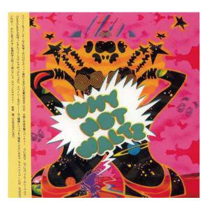WALTZ a.k.a ALTZ / WHY NOT WALTZ [MIX-CD]