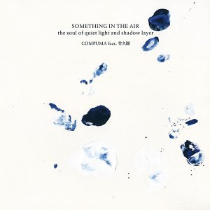 COMPUMA feat. 竹久圏 / SOMETHING IN THE AIR [CD]