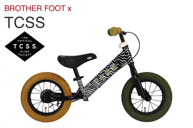 [数量限定]BROTHER FOOT x TCSS キックバイク