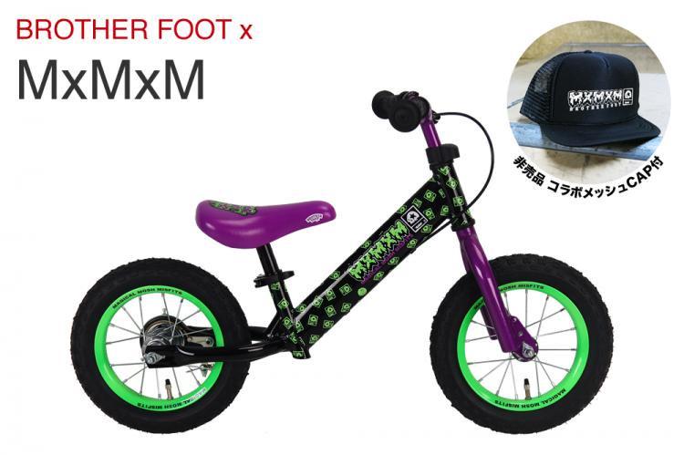 [数量限定]BROTHER FOOT x MxMxM キックバイク コラボメッシュCAP付