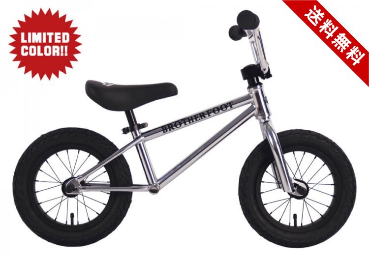 THE FIRST TRACK BMX XX SILVER (CP)