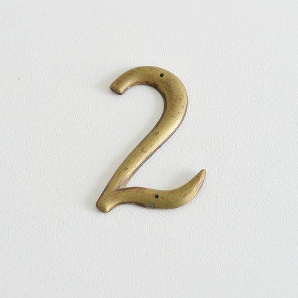 ヴィンテージのナンバーオブジェ「2」