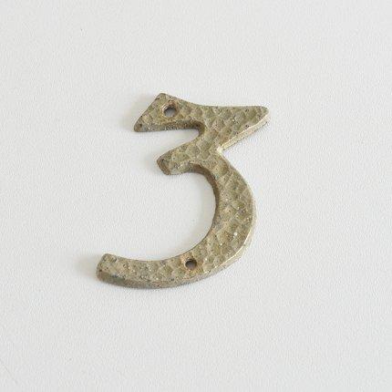 ヴィンテージのナンバーオブジェ「3」
