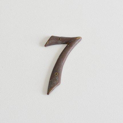ヴィンテージのナンバーオブジェ「7」