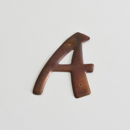 ヴィンテージのナンバーオブジェ「A」