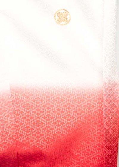 MP79-20トール紋付レンタル 裄79(身長185  白/赤ぼかし