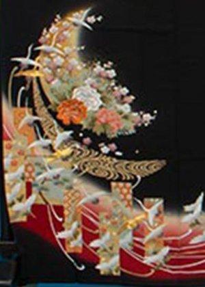 TK248トール留袖レンタル 裄69-73身長147-173ヒップ75-102)正絹 鶴 赤ぼかし