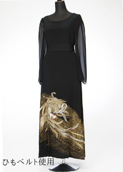 HD13-70留袖ロングドレス13号 正絹 鳳凰の刺繍 松の金彩 (身長160-170バスト100まで)   新郎新婦のお母様にも