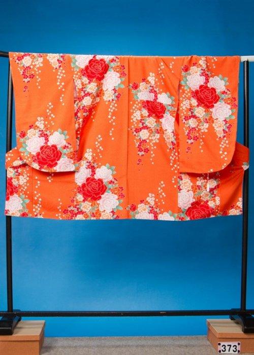 S373小振袖レンタル裄73(ヒップ71-101) オレンジ 牡丹【新品同様】