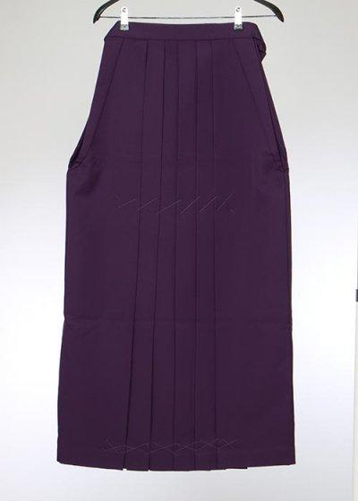 HA102-1超トール女袴レンタル(身長170-175普通巾) 紫パープル
