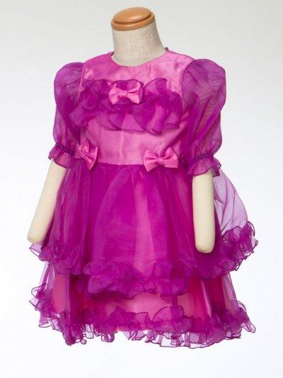 G70-15ベビードレス(身長70cm前後) 紫 フリル