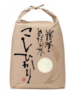 令和元年度産コシヒカリ10kg(玄米)