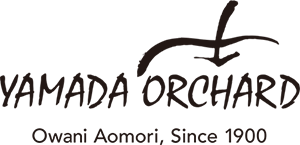 山田果樹園 蜜入り保証のサンふじの通販 青森県大鰐町のりんご園