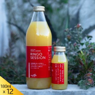 山田果樹園りんごジュース180mL×12本 化粧箱入り ギフト