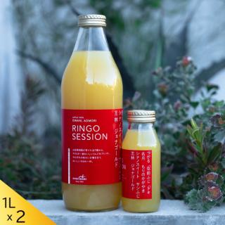 りんごジュース1L×2本 化粧箱入り ギフト