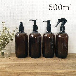 プラスチックアンバーボトル 500ml