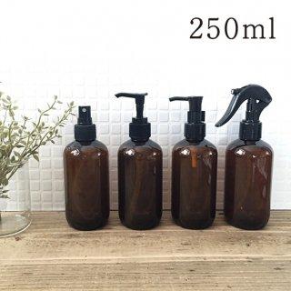 プラスチックアンバーボトル 250ml