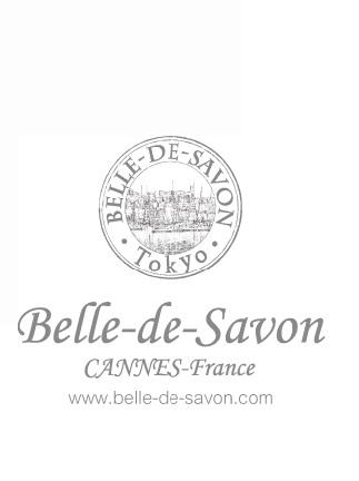 〜世界の香りをお届け〜 Belle-de-Savon.com(ベルデサボンジャパン)