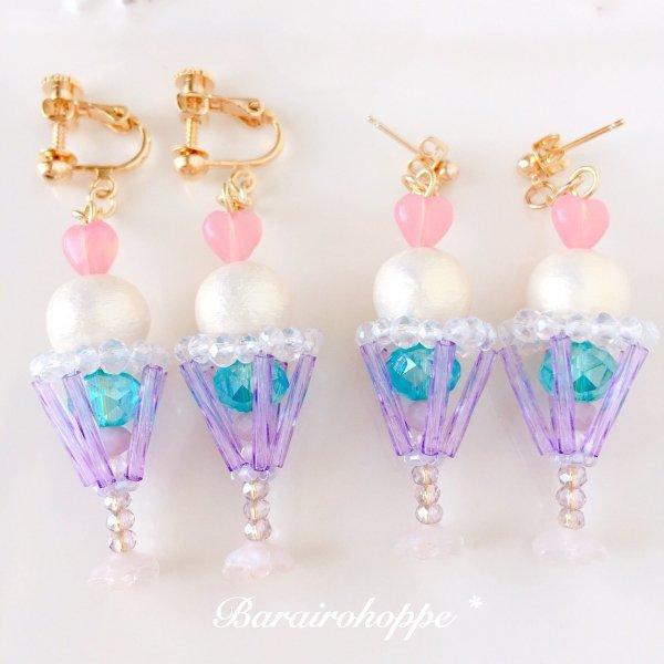 夢色クリームソーダの耳飾り(パープルグラス)