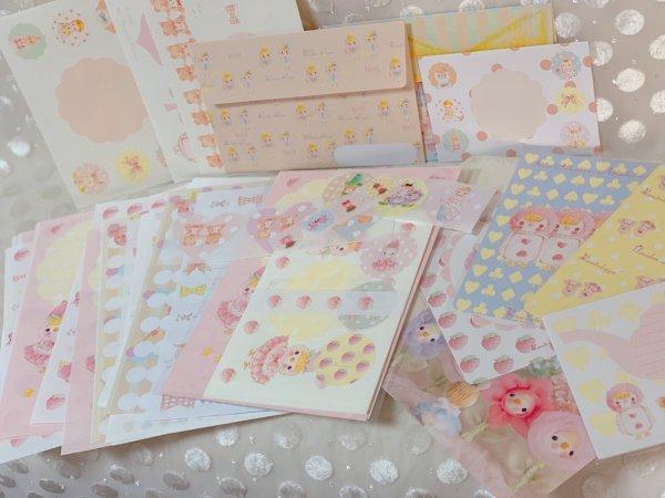 紙モノたっくさん福袋(訳あり)