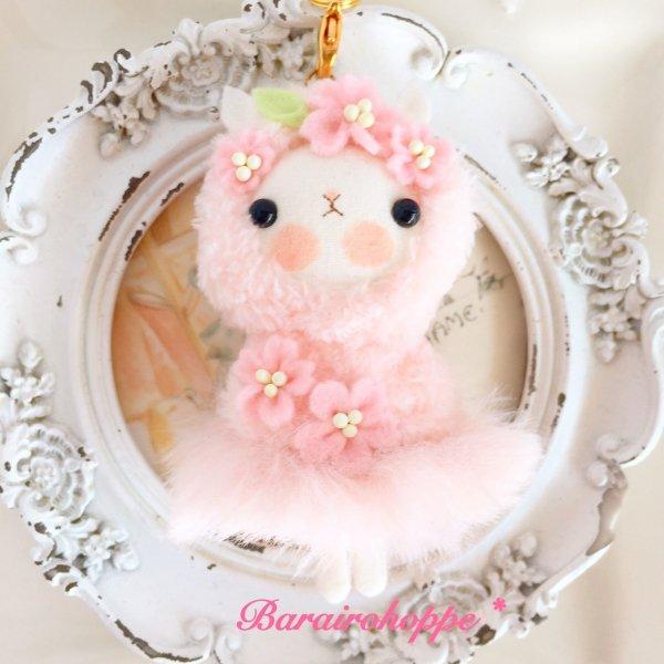 桜の妖精アルパッカン
