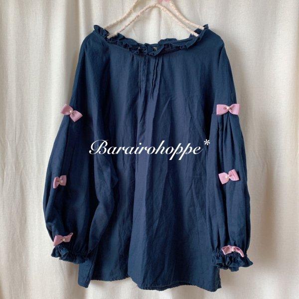 SALE!¥9900→¥4900☆リボンが咲いたお袖のブラウス(紺)
