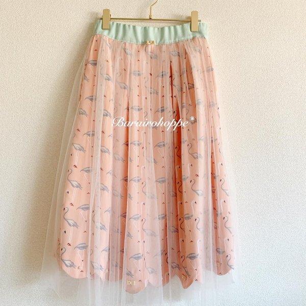 ☆SALE☆50%offフラミンゴのふわふわチュールスカート