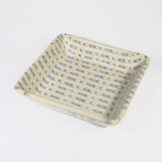 坂下花子|練り込み 角深小皿 うずら縞マット