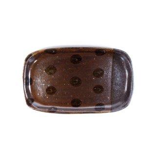 sunny-craft(サニークラフト)|めいめい皿 チョコレート釉 ラインドット