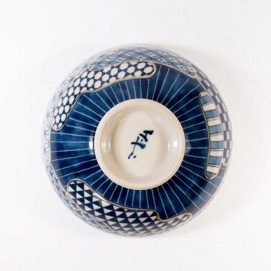 中川ひかり|茶碗 和柄 【33C】