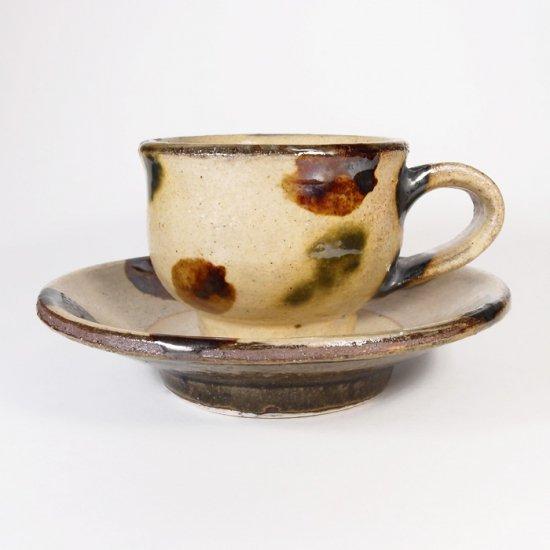 照屋窯(てるやがま)│カップ&ソーサー 重焼 点打【やちむん】
