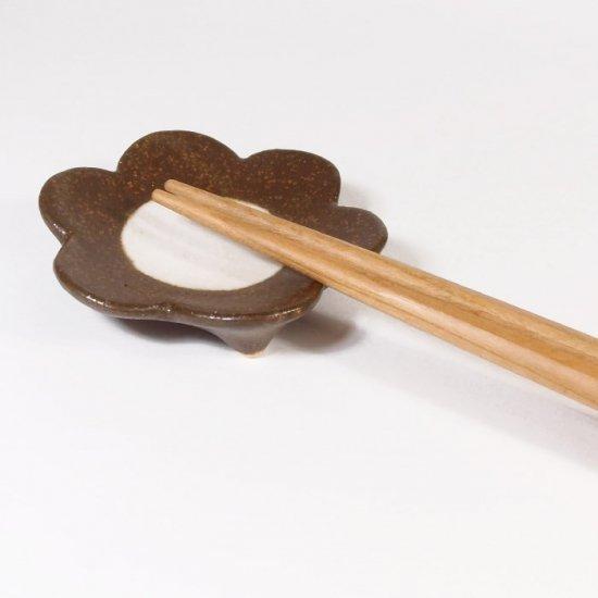 辻本路│箸置き(カトラリーレスト)  花 こげ茶