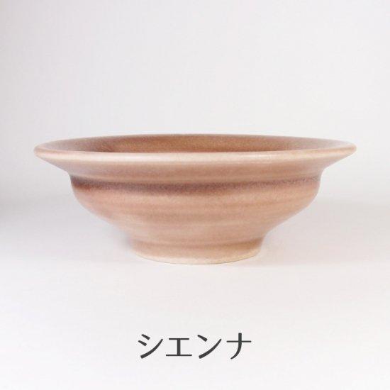 鈴木雄一郎(いにま陶房)|やさしい器 小鉢